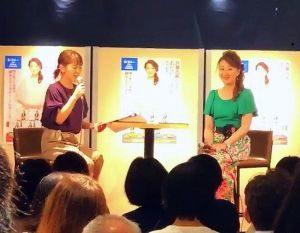 上野みさき at 細木かおり先生トークショー&サイン会