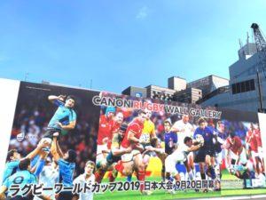 熊本駅前にて